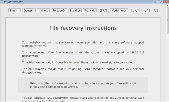 "SAGE 2.2 ""recovery"" guide"